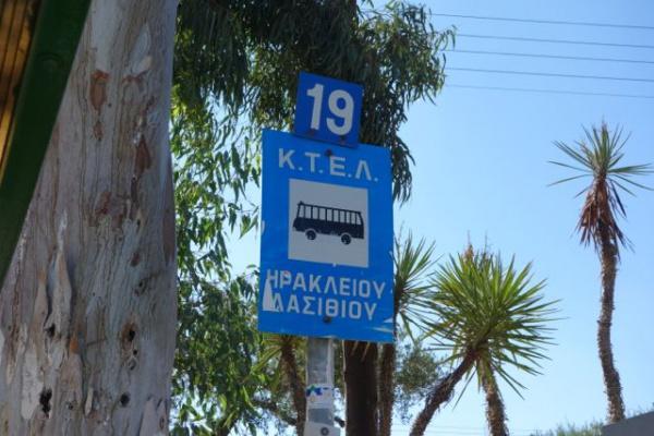 降りたのは19番のバス停