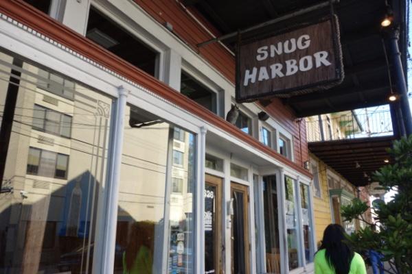 ここがいいらしい、SNUG HARBOR