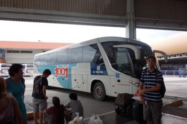 バスも立派。